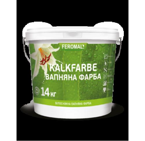 Феромал 37 вапняна фарба для внутрішніх робіт 10л KALKFARBE