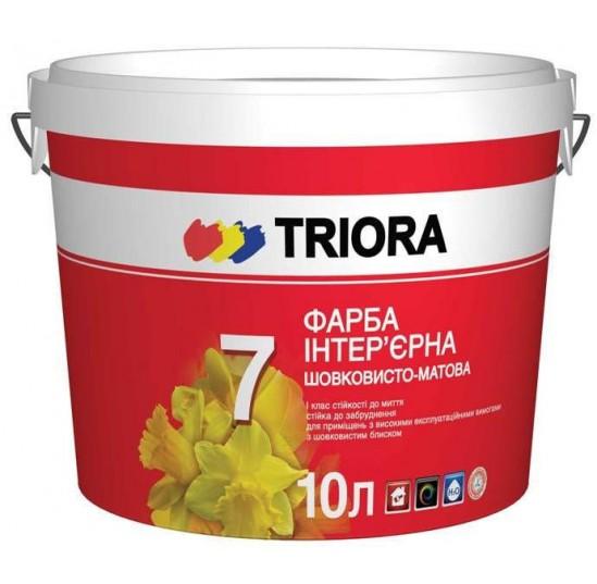 Фарба інтер'єрна 10л Тріора шовк TR