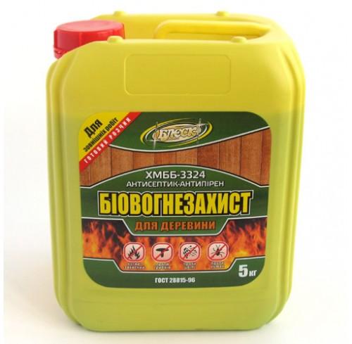 Антисептик Біовогнезахист ХМББ-3324 10кг