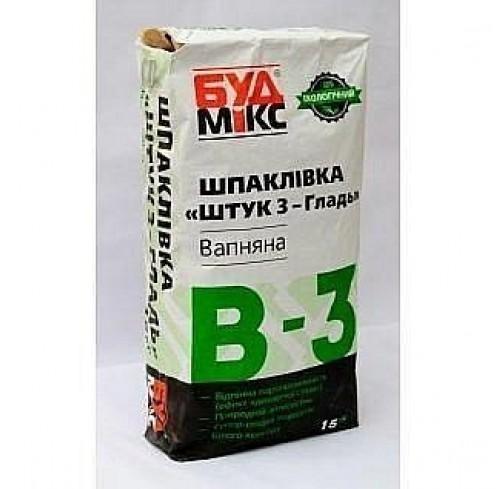 Будмікс В-3/15кг шпаклівка вапняна фінішна