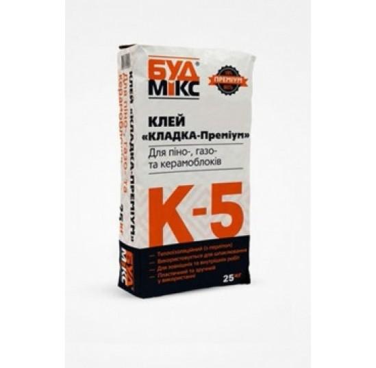 Будмікс К-5/25 кг клей для піно-газоблоків КЛАДКА зима