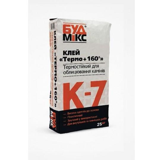 Будмікс К-7/25кг клей термостійкий ТЕРМО +160
