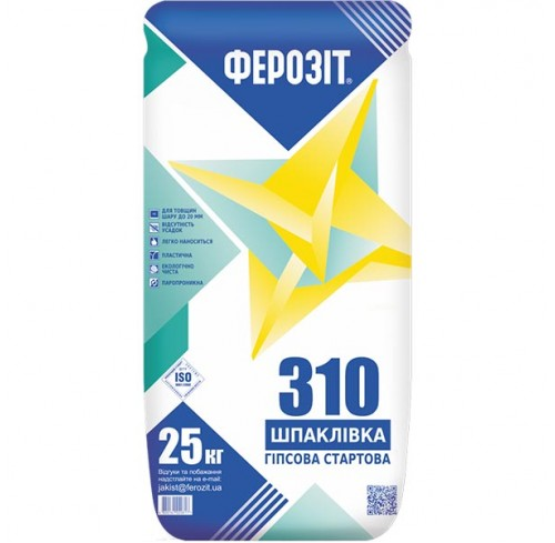 Ферозіт 310/25кг стартова гіпсова шпаклівка