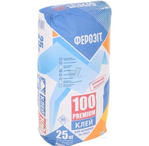 Ферозіт 100