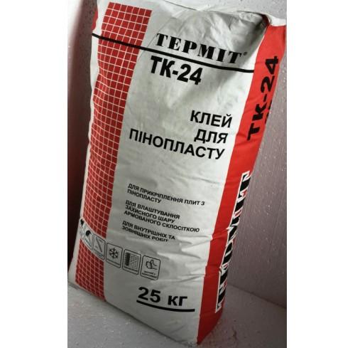 Терміт ТК-24/25кг для пін-ту і сітки