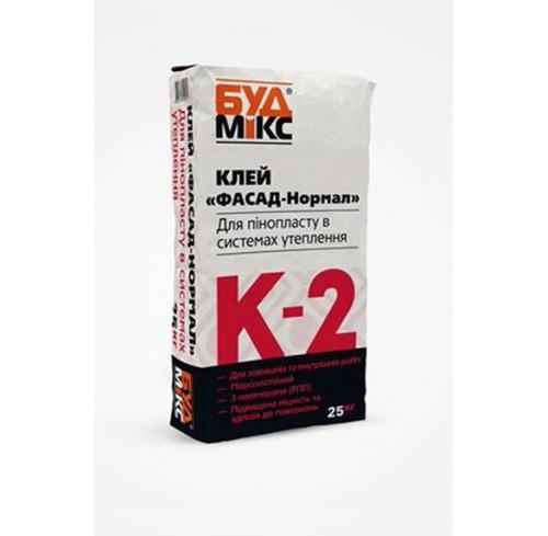 Будмікс К-2/25 кг клей для пінопласту ФАСАД-НОРМАЛ