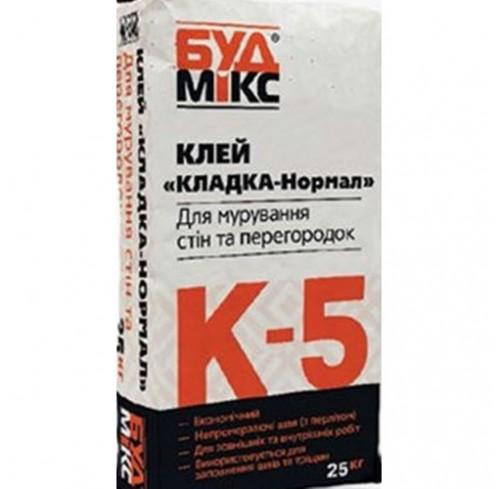Будмікс К-5/25 кг клей для піно-газоблоків КЛАДКА