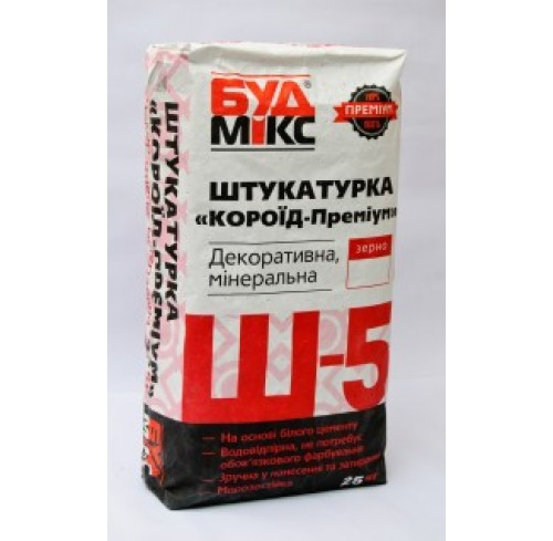 Будмікс Ш-5/25кг/2мм штукатурка короїд цементна