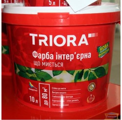 Фарба інтер'єрна 10л, що миється Тріора